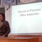 крым 001