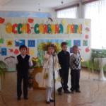 праздник осени нач школа 003